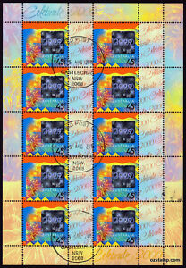 1999-Celebrate-2000-Tab-Sheetlet-SG1921-Fine-Used-Stamps-Australia