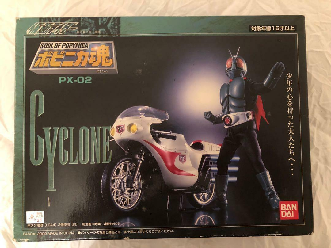 Used Bandai super alloy Popinika Soul Masked Kamen Rider Cyclone from JAPAN F S