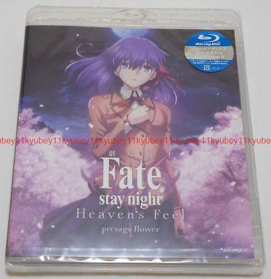 New Fate Stay Night Heaven S Feel I Presage Flower Blu Ray Japan Ansx 14401 4534530109002 Ebay