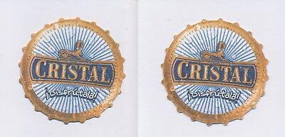 Lima 18157 Backus Y Johnston Beercoasters Bierdeckel 1 Peru Seien Sie Freundlich Im Gebrauch