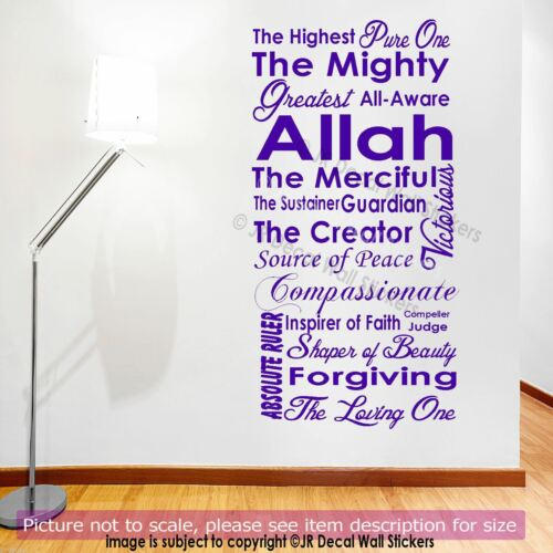 Allah Name in English Removable Vinyl Wall Art Stickers Islamic Decals  AL10