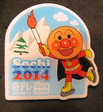 SOCHI '14 OLYMPIC GAMES JAPAN TOKYO BROADCAST SERVICE  TBS  Media pin Very Rare