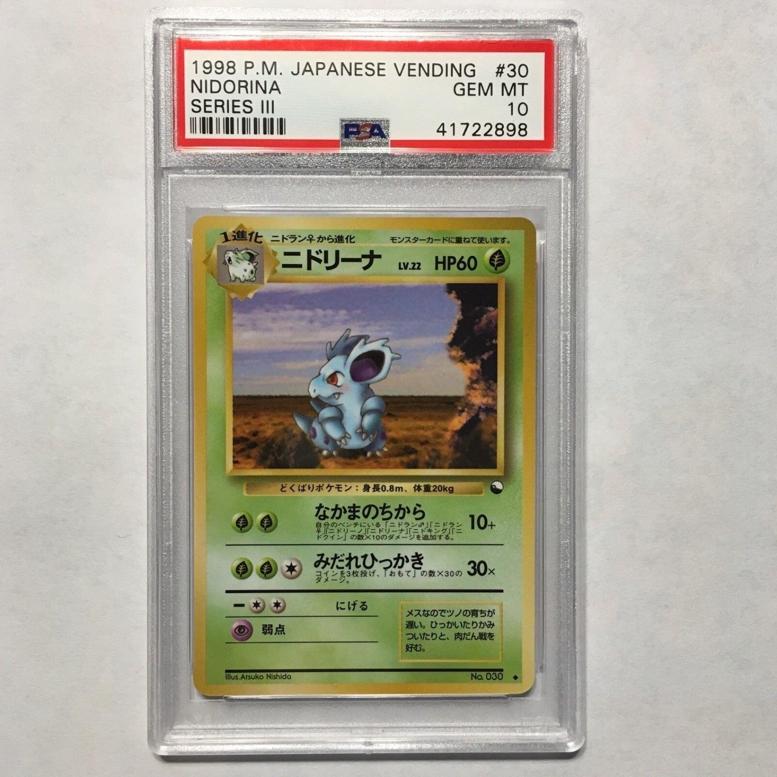 1998 psa 10 gem mint japanischen pokémon - reihe 3 glänzend selten nidorina