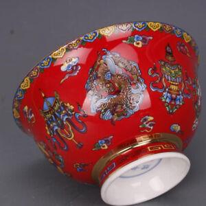 Bol en porcelaine chinoise de Jingdezhen Chine céramique rouge dynastie Qing new