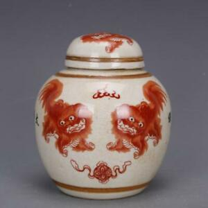 Chinese-old-porcelain-Pastel-Shuangshi-Painting-porcelain-Receiving-Tank-Lid-can