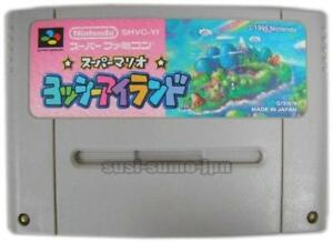 SUPER-MARIO-YOSSY-ISLAND-YOSHI-NINTENDO-SUPER-FAMICOM-SNES-SFC-JAPAN