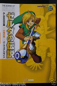 JAPAN-Legend-of-Zelda-Oracle-of-Seasons-PERFECT-GUIDE-BOOK