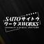Saitoworks Finesse /'Oldskool/' XL 55cm Posterior Ventana Calcomanía Adhesivo JDM