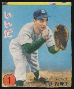 1952-3-Tokuji-Iida-HOF-JK20-Omoshiro-Book-Japanese-Baseball-Karuta-Card