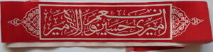 Syria-War-Shia-Islam-Imam-Husain-is-my-Commander-in-Cheif-Military-Headband-131