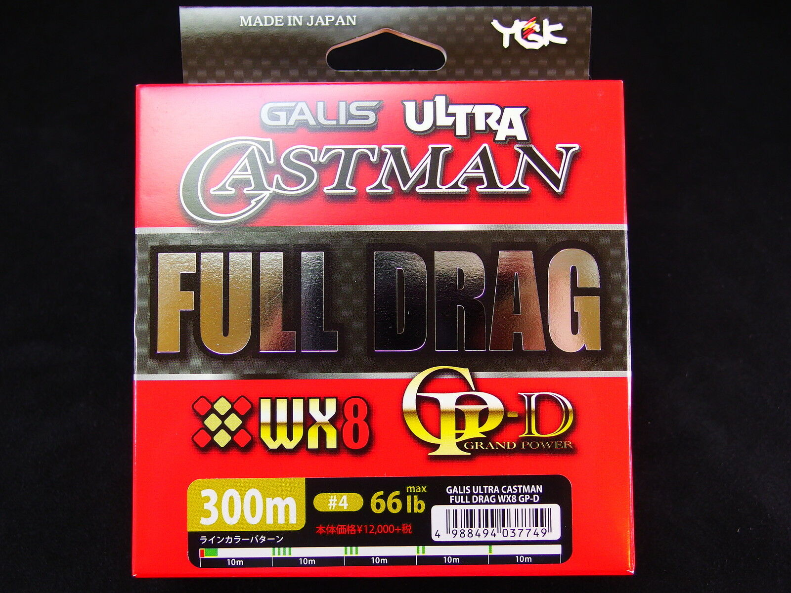 YGK - GALIS ULTRA CASTMAN FULL DRAG WX8 GP-D 300m lb