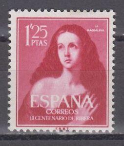 ESPANA-1954-MNH-NUEVO-SIN-FIJASELLOS-EDIFIL-1129-VIRGEN-MARIA
