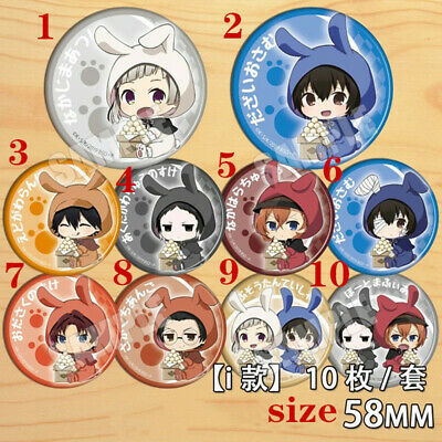 "5.8cm /""MARILYN MONROE/"" Button Badges x 4"