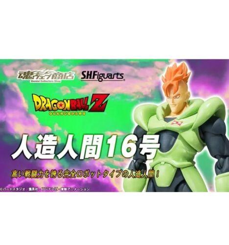 DragonBall Z Android No SHF Bandai Tamashii SH Figuarts 16 Action Figure