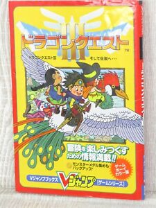 DRAGON QUEST III 3 Guide w/Map Game Boy Color 2000 Book VJ See Condition