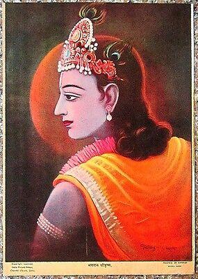 Bhagwan Shri Krishna 10 X13 5 1950s India Hindu Gods Vintage Print Ebay