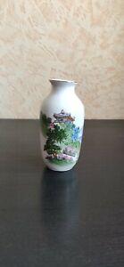 Korean mini vase from village of the Mangyongdae. DPRK Vintage Porcelain Vase.