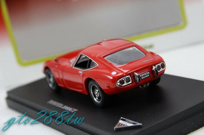 Kyosho 1 43 skala toyota 2000gt coupe 1967 (rot)   free shipping    rentner  03031r ab67a1