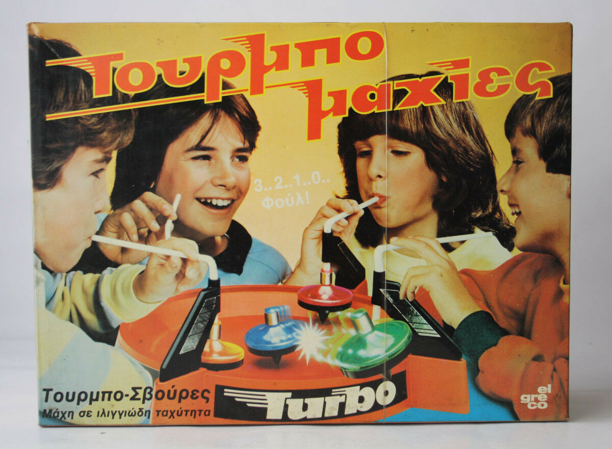 VERY RARE 80'S EL GRECO TURBOMAXIES SPEED VINTAGE BOARD GAME GREECE GREEK NEW
