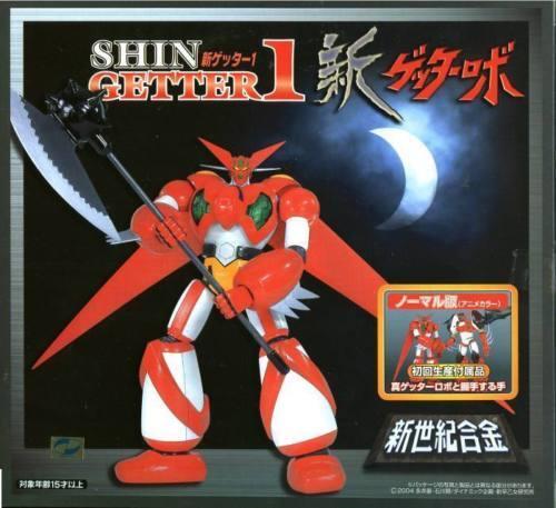 Aoshima nuovo Century Chogokin Shin Shin Shin Getter SG-06 Anime V MISB Rare cifra 7a12ec