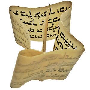 Authentic Antique Hebrew Torah Manuscript Parchment - CA 1600-1800's Tefillin F