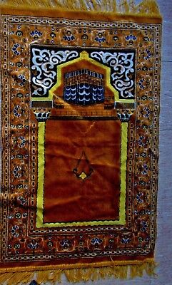 Moroccan Tapestry Middle Eastern Persia Print Wall Hanging Decor 80Wx60L Inches
