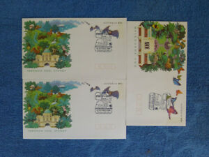 BRISBANE-STAMP-amp-COIN-SHOW-1994-SET-OF-3-DAYS-POSTMARKS-ON-COVERS