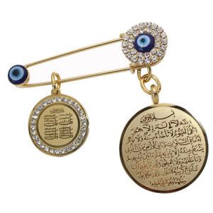 Details about Islam muslim AYATUL KURSI turkish evil eye Allah four Qul  suras brooch Baby Pin
