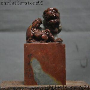 Old Chinese Natural Shoushan Stone Lion Foo dog Beast Statue Seal Stamp Signet
