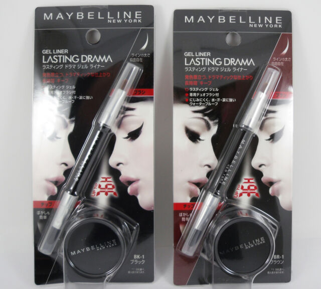 MAYBELLINE LASTING DRAMA GEL EYE LINER WITH BRUSH - CHOOSE SHADE