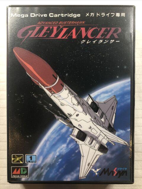 GLEYLANCER Sega Mega Drive Japan Shooter 100% Authentic Complete & Working Mint