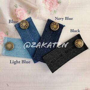 5x Unisex Waist Band Pants Extender Retractable Button Trousers Jeans Skirt US