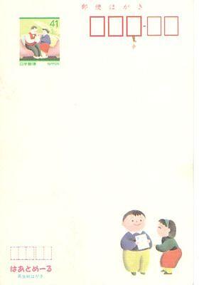 Giappone Spedizione 1,40 Intero Nonni E Bimbi 41y- Vedi Foto 1991 Provided A1369