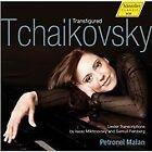 Pyotr Il'yich Tchaikovsky - Transfigured Tchaikovsky (2012)