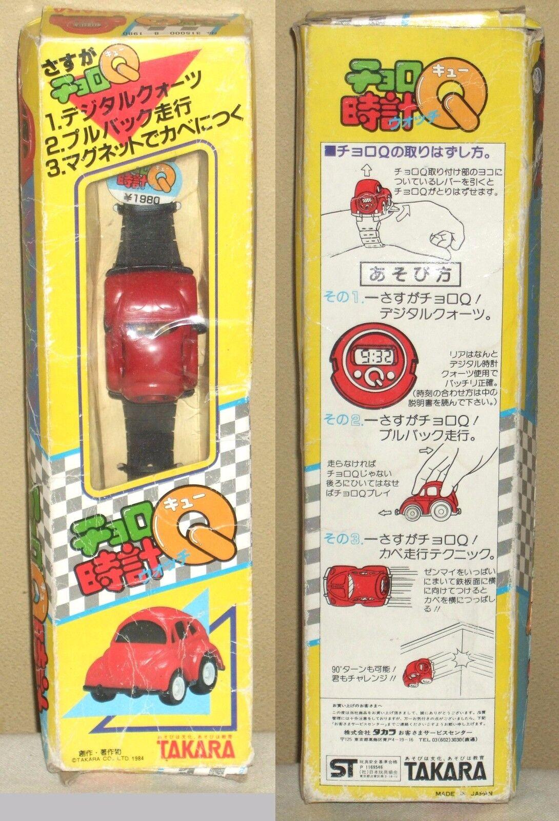 Watch Chgold Q Volkswagen VW Transformers Figure Dolls Takara 1984 Unused Rare