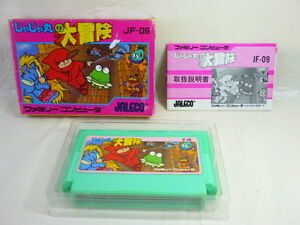 JAJAMARU-NO-DAIBOKEN-Ref-bcb-Famicom-Nintendo-Import-JAPAN-Video-Game-fc