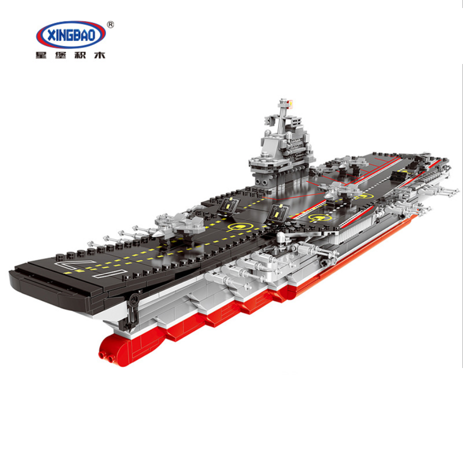 Xingbao Spielzeug Ozean III Raketen Zerstörer Militär Bausteine 1359PCS Model
