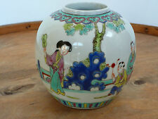 Fine Chinese Republic period hand enameled porcelain vase ginger jar