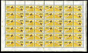 SAN-MARINO-1965-Pacchi-Postali-Lire-100-50-MINIFOGLIO