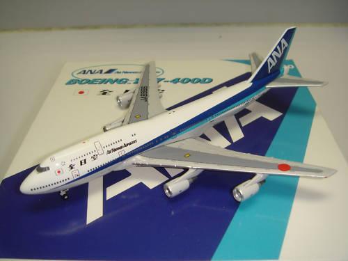 Bigbird 500 ANA All Nippon Airways B747-400D  1990s Coloreee  1 500