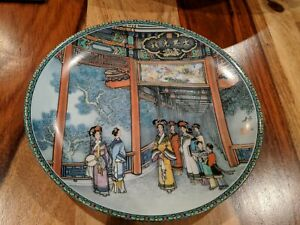 Imperial-Jingdezhen-Porcelain-Collector-Plate-dated-1989-Geisha-Gathering