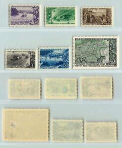 La-Russie-URSS-1949-SC-1395-1398-neuf-sans-charniere-perturbe-Gum-1399-Mince-place-d8806