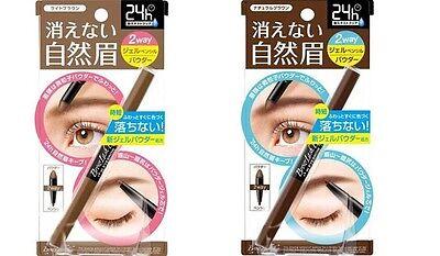 New BCL Browlash EX Eyebrow Gel Pencil & Eyebrow Powder 24h WP 2 colors Japan