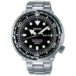 SEIKO-Marine-Master-Tuna-Professional-300M-Diver-SBBN031-Worldwide-Warranty-ES-3