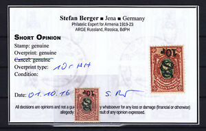 10 R / 35 Kop Very Rare Stamp Error: Inverted Opt Armenia 1920 To Win A High Admiration And Is Widely Trusted At Home And Abroad. Certificate