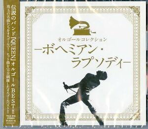 QUEEN-MUSIC-BOX-COLLECTION-BOHEMIAN-RHAPSODY-JAPAN-CD-D73