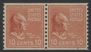US Stamps - Scott # 847 - Coil Pair - Mint Never Hinged - VF             (H-800)
