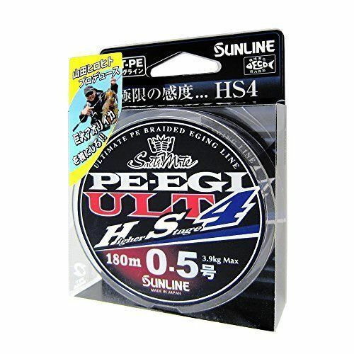 Sunline pe line saltimate  egi ult hs4 180m fishing line from japan  top brand