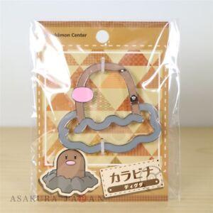 Pokemon-Center-Original-Mosqueton-Diglett-Llavero-Anillo-Japon