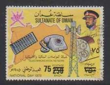 A5116: Oman #190c Used, VF, Sound; CV $2250